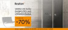 РАСПРОДАЖА ЭКСПОЗИЦИИ ванн и душей со скидками до 70 %!