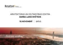 Arhitektūras un celtniecības centra darba laiks valsts svētkos